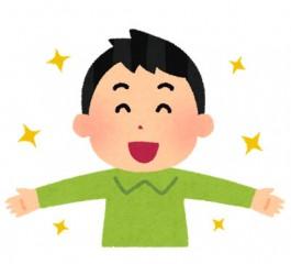 free-illustration-kafun-sukkiri-irasutoya