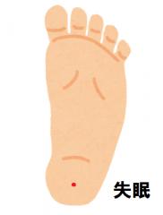 body_ashi