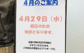 30c192c8-521e-40bd-b07c-bbf8778abf78