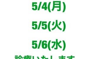 42502111-7ee1-4ea1-80bd-66e0bfca976e
