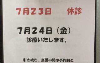 a035e54b-4370-466e-b650-46f0af473c48