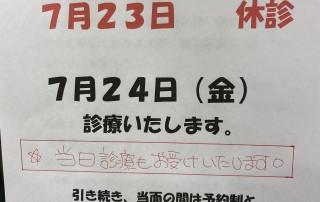 d74b32ed-db3b-455b-85fb-529de0308da3