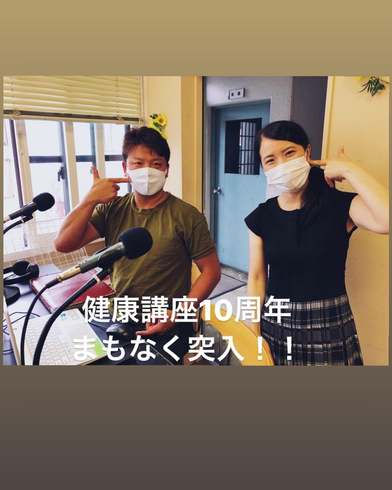 まもなく10周年!【鎌倉FM/顎関節/環軸関節亜脱臼】