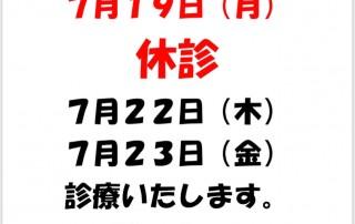 ddeb007e-6534-4b6d-868c-dcf58b530550